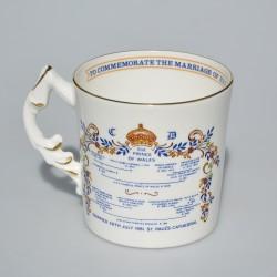 Porcelánový hrnček Silver Jubilee of Queen Elizabeth II., objem 300 ml